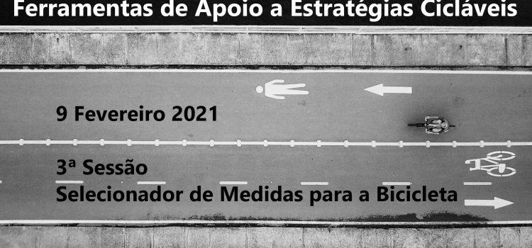 """Ciclo de conferências """"Ferramentas de Apoio a Estratégias Cicláveis"""" – SMB"""